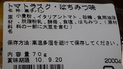 P1110595.jpg
