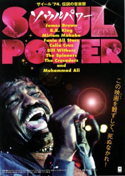soulpower1.jpg